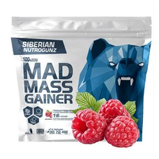 Гейнеры (gainer) Siberian Nutrogunz MAD MASS GAINER 2 кг в Тольятти